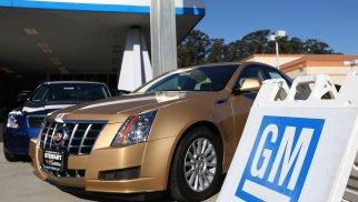 General Motors запустила собственное страховое подразделение OnStar Insurance