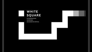 Фестиваль рекламы «Белый Квадрат» открыл прием конкурсных работ 2021