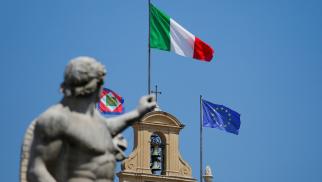 Падение ВВП Италии в 2020 году составило 8,9%