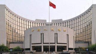 Китайский ЦБ сохранил базовую ставку на уровне 3,85% годовых