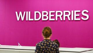 Wildberries создаст финтех-продукт в партнерстве с банками