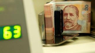 ЦБ Грузии повысил ключевую ставку до 9,5%