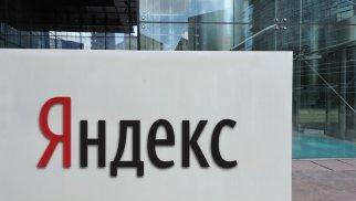 Яндекс купит банк