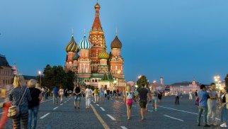 Rusiyada təqaüd proqramına müraciət müddəti uzadıldı