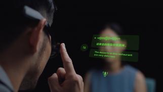 Xiaomi ağıllı eynək təqdim edib