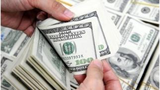Azərbaycan bankları bu gün nə qədər dollar alıb?-MƏBLƏĞ